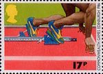 Sport 17p Stamp (1986) Athletics