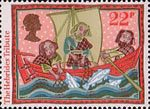Christmas. Folk Customs 22p Stamp (1986) The Hebrides Tribute