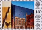 British Architects in Europe 18p Stamp (1987) Willis Faber and Dumas Building, Ipswich