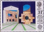 British Architects in Europe 31p Stamp (1987) Staatsgalerie, Stuttgart