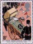 St John Ambulance 18p Stamp (1987) Brigade Members with Ashford Litter, 1887