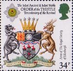 Scottish Heraldry 34p Stamp (1987) Arms of Royal Society of Edinburgh