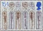 Christmas. 800th Anniversary of Ely Cathedral 16p Stamp (1989) Arches and Roudels, West Front