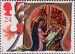 Christmas 1991 24p Stamp (1991) Mary and Baby Jesus in Stable