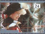 40th Anniversary of Accession 24p Stamp (1992) Queen Elizabeth in Garter Robes and Archiepiscopal Arms