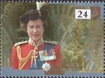 40th Anniversary of Accession 24p Stamp (1992) Queen Elizabeth at Trooping the Colour and Service Emblems