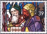 Christmas. Stained Glass Windows 39p Stamp (1992) Kings with Frankincense and Myrrh, Our Lady and St Peter, Leatherhead
