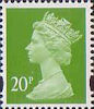 Definitives 20p Stamp (1993) bright green
