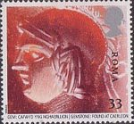 Roman Britain 33p Stamp (1993) Goddess Roma (from gemstone)