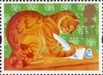 Greetings - Messages 1st Stamp (1994) Orlando the Marmalade Cat