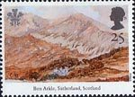 25th Anniversary of Investiture of the Prince of Wales 25p Stamp (1994) Ben Arkle, Sutherland, Scotland