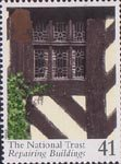 Centenary of National Trust 41p Stamp (1995) Elizabethan Window, Little Moreton Hall, Cheshire