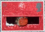 Christmas Robins 19p Stamp (1995) European Robin in Mouth of Pillar Box