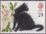Cats 19p Stamp (1995) Sophie (black cat)