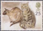 Cats 25p Stamp (1995) Puskas (Siamese) and Tigger (tabby)