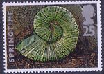 The Four Seasons. Springtime 25p Stamp (1995) Sweet Chestnut Leaves