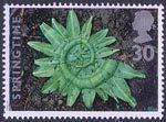The Four Seasons. Springtime 30p Stamp (1995) Garlic Leaves