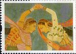 Greetings Stamp. 'Greetings in Arts' 1st Stamp (1995) 'Girls performing a Kathal Dance' (Aurangzeb period)