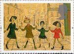 Greetings Stamp. 'Greetings in Arts' 1st Stamp (1995) 'Children Playing' (L.S. Lowry)