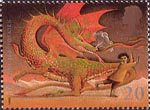 Magical Worlds 20p Stamp (1998) The Hobbit (J.R.R. Tolkien)