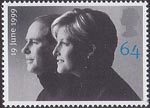 Royal Wedding 64p Stamp (1999) Prince Edward and Miss Sophie Rhys-Jones (from photos by John Swannell)
