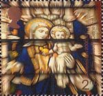 Millennium Projects (11th Series). 'Spirit and Faith' 2nd Stamp (2000) Virgin and Child Stained Glass Window, St Edmundsbury Cathedral (Suffolk Cathedral Milennium Project)