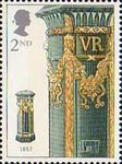 150th Anniversary of the First Pillar Box 2nd Stamp (2002) Green Pillar Box, 1857