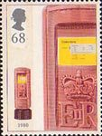 150th Anniversary of the First Pillar Box 68p Stamp (2002) Modern Style Box, 1980