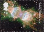 Astronomy 1st Stamp (2002) Planetary nebula in Norma