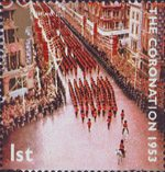 50th Anniversary of Coronation 1st Stamp (2003) Guardsmen in Coronation Procession
