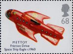 Classic Transport Toys 68p Stamp (2003) Mettoy Friction Drive Space Ship Eagle, c. 1960