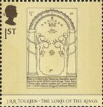 Tolkien 1st Stamp (2004) Doors of Durin