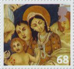 Christmas 68p Stamp (2005) 'Madonna and the Infant Jesus' (from India)