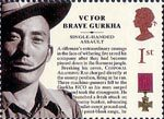 150th Anniversary of the Victoria Cross 1st Stamp (2006) VC for Brave Gurkha - Corporal Agansing Raj