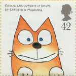Animal Tales 42p Stamp (2006) 'Comic Adventures of Boots' by Satoshi Kitamura
