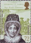 The Abolition of the Slave Trade 72p Stamp (2007) Hannah Moore