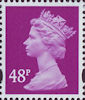 Definitive 48p Stamp (2007) Rhododendron