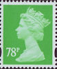 Definitive 78p Stamp (2007) Emerald Green