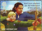 Scouts 54p Stamp (2007) Learning Archery