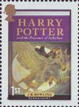 Harry Potter 1st Stamp (2007) Harry Potter and the Prisoner of Azkaban