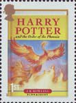 Harry Potter 1st Stamp (2007) Harry Potter and the Order of the Phoenix