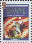 Harry Potter 1st Stamp (2007) Harry Potter and the Half-Blood Prince
