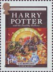 Harry Potter 1st Stamp (2007) Harry Potter and the Deathly Hallows