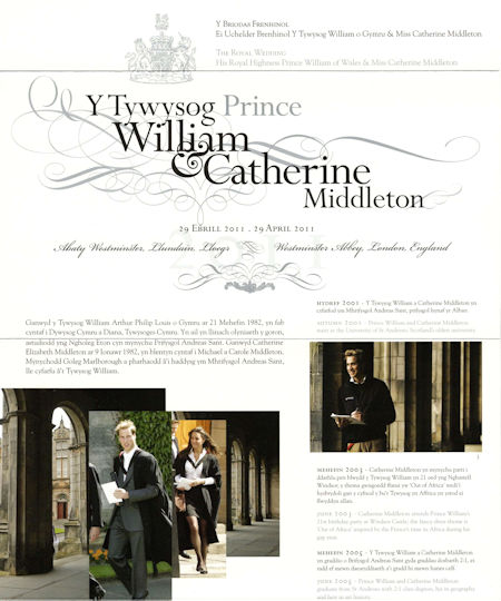 Royal Wedding of His Royal Highness Prince William and Miss Catherine Middleton (2011)