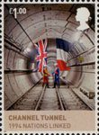 The House of Windsor £1.00 Stamp (2012) Channel Tunnel 1994