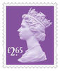 New Definitives £2.65 Stamp (2018) Purple Heather