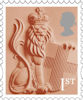 New Country Definitives 1st Stamp (2018) England 1st