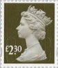 Machin Definitive 2019 £2.30 Stamp (2019) Gooseberry Green