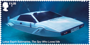James Bond £1.55 Stamp (2020) Lotus Esprit Submarine - The Spy Who Loved Me (1977)