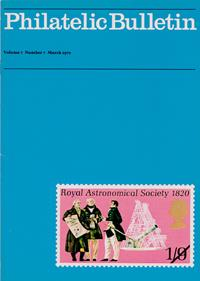 British Philatelic Bulletin Volume 7 Issue 7